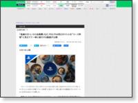 https://game.watch.impress.co.jp/docs/news/1358252.html