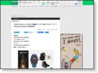 https://game.watch.impress.co.jp/docs/news/1358171.html