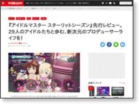 https://www.famitsu.com/news/202110/13237108.html