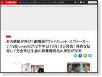 https://www.famitsu.com/news/202110/13237059.html