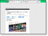https://game.watch.impress.co.jp/docs/news/1358069.html