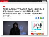 https://www.famitsu.com/news/202110/13237060.html