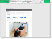 https://game.watch.impress.co.jp/docs/news/1358258.html