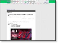 https://game.watch.impress.co.jp/docs/news/1358524.html