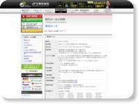 https://www.jfx.co.jp/category/service/mt_tradingsystem.html