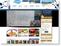 http://www.tateshina-ai.co.jp/