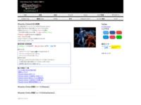 うざおん!WizardryOnline 攻略サイト