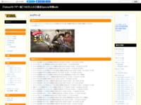 【Yahoo!モバゲー版】100万人の三国志Special攻略wiki