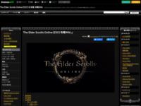The Elder Scrolls Online【ESO】日本語 攻略Wiki