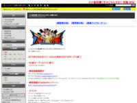 スケ雀刑事(すけじゃんでか) 攻略 Wiki