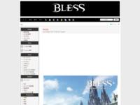 BLESS Wiki*