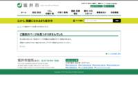 Shien-kyoten
