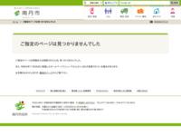 Index_36595