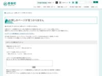 Shien-info