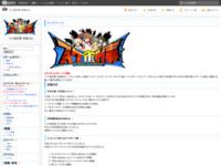 スケ雀刑事 攻略wiki