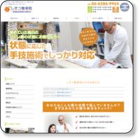 http://www.shikitu-seikotuin.com/