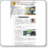 https://www.nttcom.co.jp/comzine/archive/newdragnet/newdragnet57/