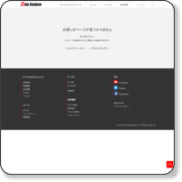 https://www.datastadium.co.jp/corp/c_about.html