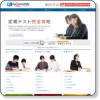 http://www.chugakujuken.com/juku/