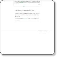 https://ameblo.jp/s-spring1709/