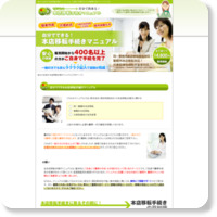 http://www.kit-manual.com/iten/