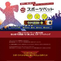 https://www.samuraiclick.com/lp/supotsubet.php