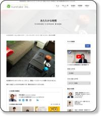 http://www.kuretake.info/nagoya/