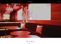 ジーチャンネル|BIGAKU