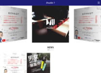 ジーチャンネル|Girl's bar Double7