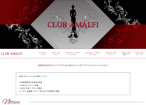 ジーチャンネル|CLUB AMALFI