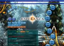 ジーチャンネル|ESPERANZA