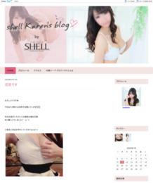 花恋ちゃんのブログ