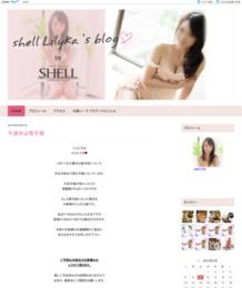 りりかちゃんのブログ