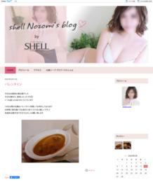 のぞみちゃんのブログ