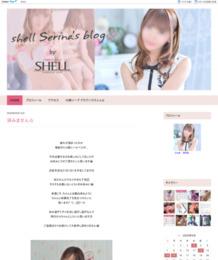 せりなちゃんのブログ
