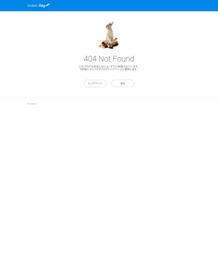 ゆいちゃんのブログ