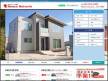 株式会社住宅情報館