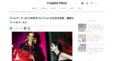 ヴェルサーチ、2014年秋冬コレクションの広告を発表 ‐ 撮影はマート&マーカス | ニュース - ファッションプレス