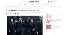 ヒューゴ ボス、サッカー ドイツ代表の公式スーツを発売 | ニュース - ファッションプレス