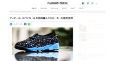 ディオール、スパンコールの花刺繍入りスニーカーを限定発売 | ニュース - ファッションプレス