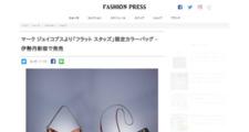 マーク ジェイコブスより「フラット スタッズ」限定カラーバッグ - 伊勢丹新宿で発売 | ニュース - ファッションプレス