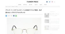 ブリンクベースで「イレステーバ」の別注アイウェア発売 - 色が変わるレンズやクリアセルがレトロ | ニュース - ファッションプレス