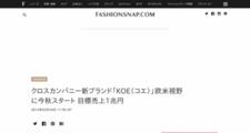 トピックス | クロスカンパニー新ブランド「KOE(コエ)」欧米視野に今秋スタート 目標売上1兆円 | Fashionsnap.com