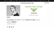 トピックス | GUが渋谷パルコにオープン「渋谷女子に新しいショッピング体験を」 | Fashionsnap.com