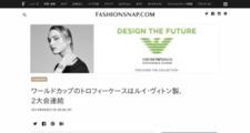 ワールドカップのトロフィーケースはルイ・ヴィトン製、2大会連続 | Fashionsnap.com