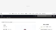 ストリートスナップ [YOU] | 原宿 | Fashionsnap.com