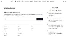 ビームスの父の日コンシェルジュに相談してみた | Fashionsnap.com