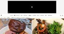 【孤独のコレクション日記】ロンドンメンズ 2日目(コース料理仕立て) | Fashionsnap.com