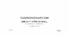 雑誌に見る「縦スクロール」現象、日本全国に浸透中? | Fashionsnap.com