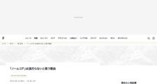 「ノームコア」は流行らないと思う理由 | Fashionsnap.com